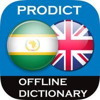 Swahili <> English Dictionary + Vocabulary trainer