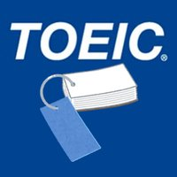TOEIC英単語マスター -無料でTOEIC必須単語を学習