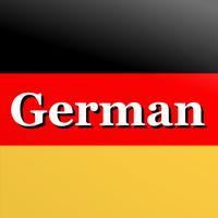 Speak German Words