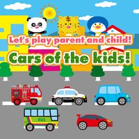 Let's play parent and child! Cars of the kids!