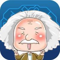 Brainstorm: A simple math game