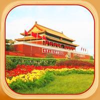 中国风景拼图