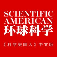 Essential of Scientific American Chinese Edition
