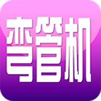 中国弯管机网