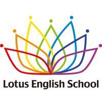 Lotus English School(ロータスイングリッシュスクール)