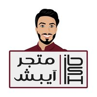 iBsh Store - متجر آيبش