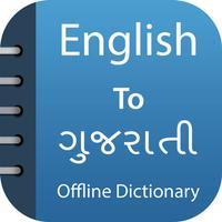 Gujarati Dictionary-Translator