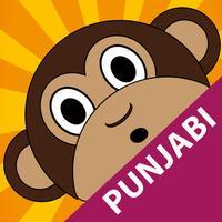 Tap 5 Little Monkeys Punjabi