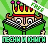 [FREE] MOVING BOOKS! Jajajajan (Russian)