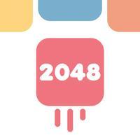 Shoot 2048