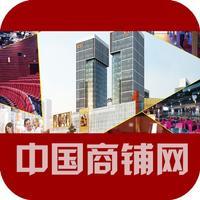 中国商铺网