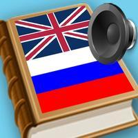 Russian,
