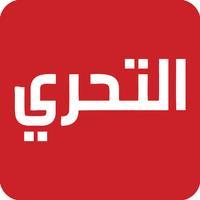 Al Taharri Online