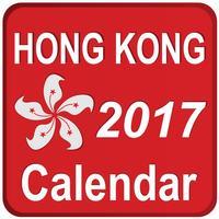 Hong Kong Calendar 2017 with Daily Horoscope