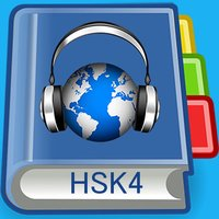 HSK4 Listening Test Pro-Learn HSK Level 4