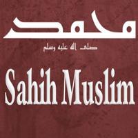 Book of  Prayer (Kitab Al Salat)