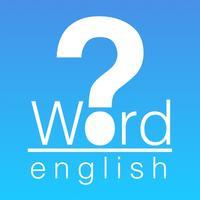 Word Game – English