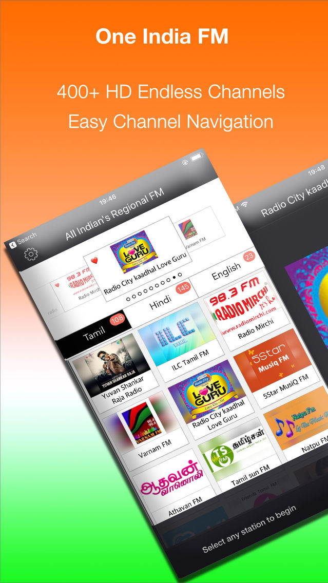 OneIndia Radio -Made 4 Indians App for iPhone - Free Download