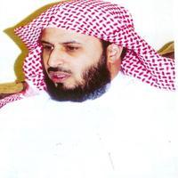 سعد الغامدي  مصحف كامل -Saad Al Ghamidi Quran MP3