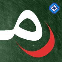 MufrodatCard | Belajar Mufrodat dengan Flashcard