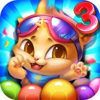 Bubble Cat 3 - Ball Shoot Revenge