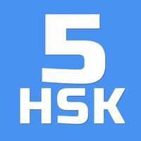 HSK-5 online test / HSK exam