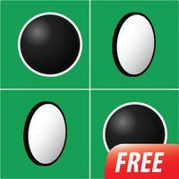 リバーシ E - 無料で2人対戦できる ゲーム - 初級 - オセロ版
