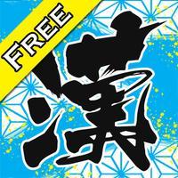 KanjiDeClockFree - Cool Japanese Kanji Character design clock