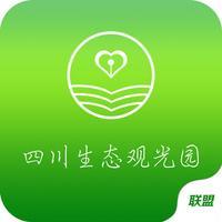 四川生态观光园