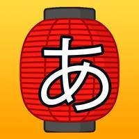 Japanese Hiragana & Katakana