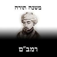 Mishnah Torah - Rambam