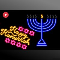 Animated Hanukkah Sticker