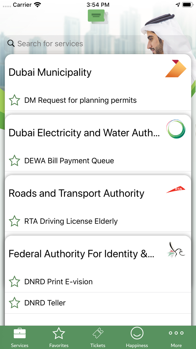 Green Ticket - DM App for iPhone - Free Download Green