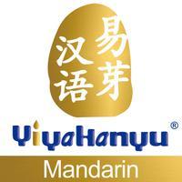 Chinese YiyaHanyu  易芽汉语