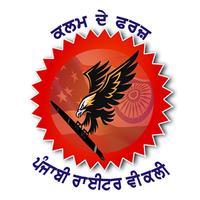 Punjabi Writer Weekly