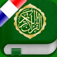 Le Coran : Français et Arabe