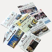Lebanese News الجرائد اللبنانية