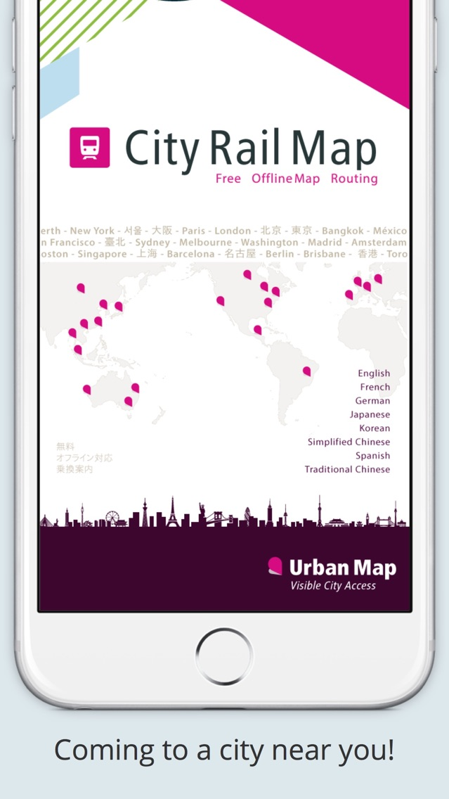 Offline Map Of New York For Iphone.City Rail Map Travel Offline App For Iphone Free Download City