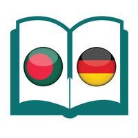 Learn German From Bangla