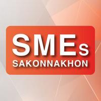 SME Sakon Nakhon