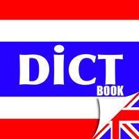 Thai Dict Book