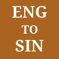 English To Sinhala Dictionary
