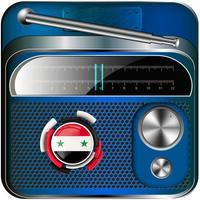 Radio Syria - Live Radio Listening