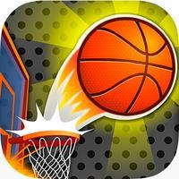 ملك كرة سلة - لعبة رياضية عربية