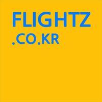 플라이츠(Flightz) - 항공가격비교, LCC 연중 저렴한 가격 검색