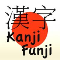 KanjiFunji