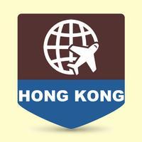 香港旅游指南 - 地图.景点.地铁.攻略