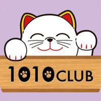 1010CLUBオフィシャルアプリ