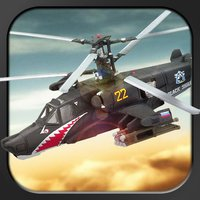 Helicopter sim Black Shark HD