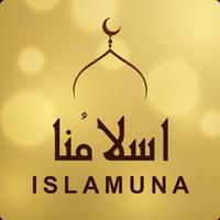 Islamuna: Prayer, Ramadan, Dua